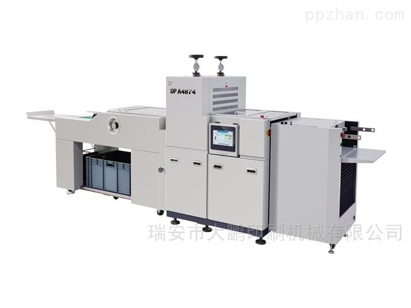 DP-A4874圆压圆模切机
