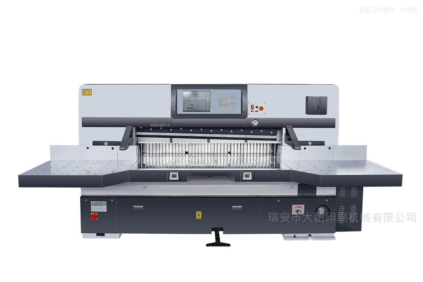 SQZK1850DH-10触摸屏双蜗轮切纸机