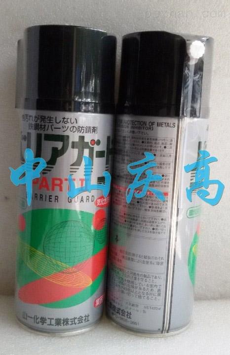 山一化�W(YAMAICHI)�饣�性防�P��PART II