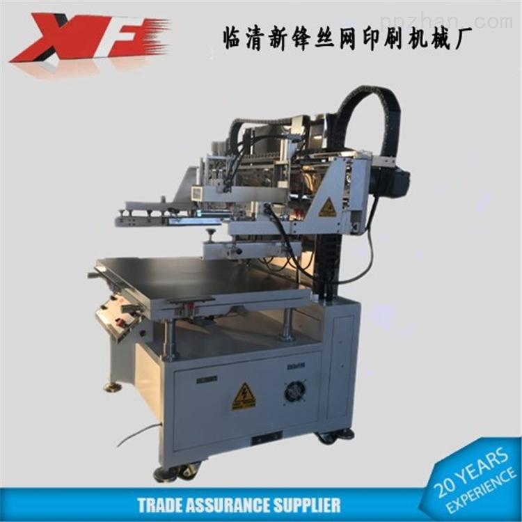 新锋厂家批发制定纸张薄膜丝网印刷机