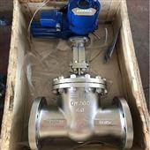 Z941W-16P电动不锈钢闸阀304材质硬密封耐腐蚀