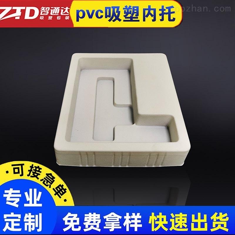 深圳吸塑包装定制-包装制品标杆企业