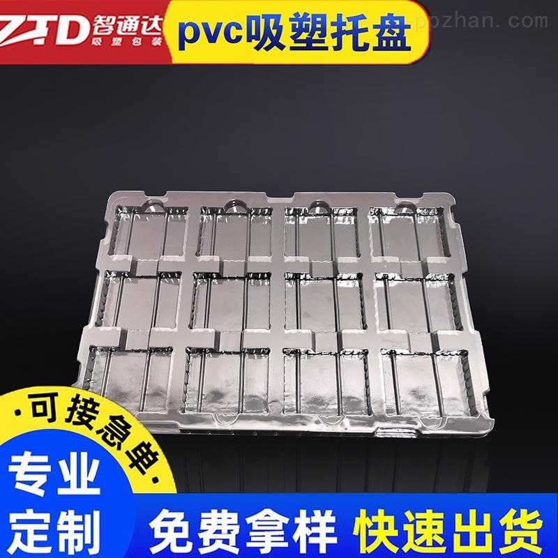 深圳吸塑产品生产厂家_电子类吸塑包装定制