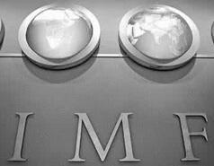 IMF上调今年中国经济预期至6.7%