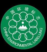 环保部将制定进口废纸环境保护管理规定