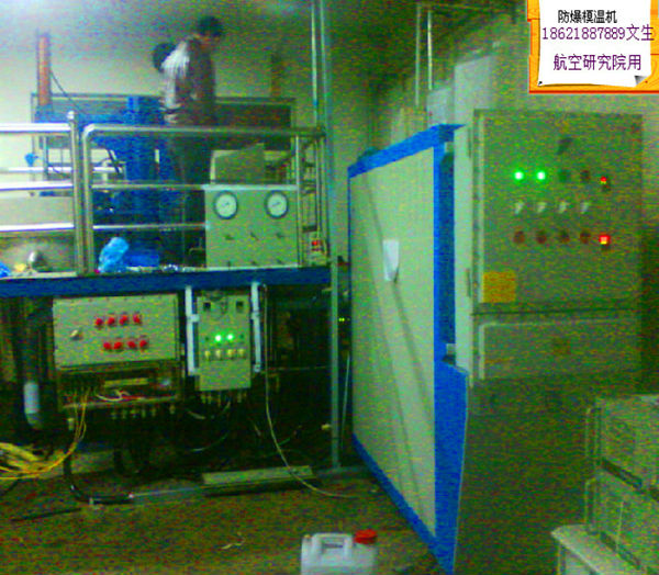 防爆型反应釜油加热器