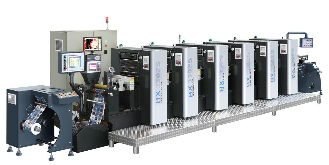 (附图)浙江鹤翔印刷机械有限公司的hx-330轮转胶印机