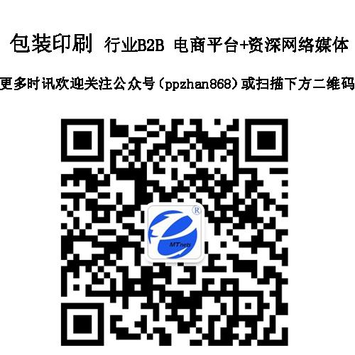 上海机电改善业绩:剥离印包业务提升服务业收入