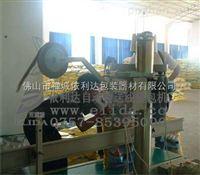 依利达5-6型/35-2型自动输送缝包机