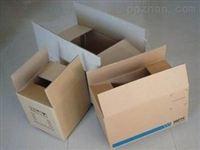 供应临沂包装机 阀口袋包装 干粉混合计量包装设备