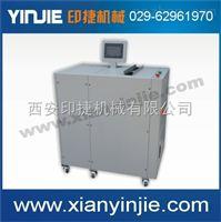 PJ360自动压平压槽一体机