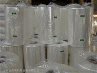 厂家直销供应POF热收缩膜 打包带 热收缩袋等包装耗材 远美来出品