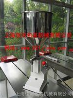 SY-50手动灌装机