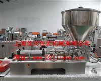 GH-1气动膏体灌装机