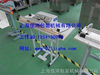 SF-400简易脚踏封口机塑料袋封口机