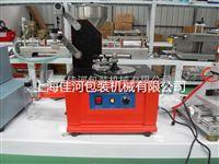 TDY-380圆盘电动油墨移印机