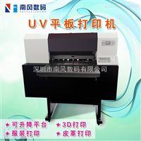 白墨UV平板�C