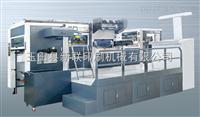 XLTYM-1050C烫金模切压痕机