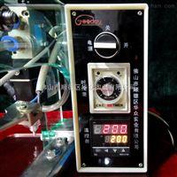 颗粒包装专用设备 小型平模颗粒热热压机JP1