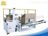 供应纸箱成型底部封箱自动开箱机生产流水线包装配套设备