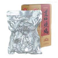 乌海高温蒸煮铝箔袋赤峰食品铝箔袋