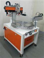 力沃2030全伺服亚克板转盘丝印机,平面4工位丝印机