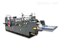 毕升390A全自动多功能中西式信封纸袋糊盒机