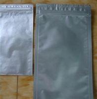 苏州食品铝箔包装袋