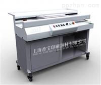上海香宝XB-AR9000S无线胶装机(带侧胶)