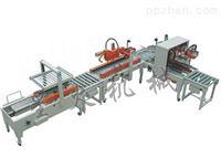 封箱机/包装机械/XKF-6纸箱自动封箱捆扎生产线