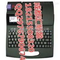 C-510T打号机丽标PR-T102线缆端子线号印字机