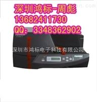 C-330P电缆标识牌打印机参数