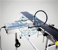 黑墨喷码机 自动化UV二维码印刷喷码机