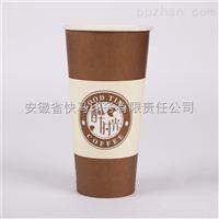 一次性纸杯奶茶加厚咖啡果汁饮料打包杯子定制