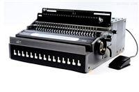 金图Super 320E多功能装订机