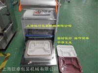 上海厂家直销餐和封口机