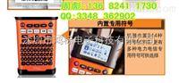 日本原装正品防水标签打印机PT-E300