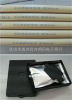 专用喷码机墨水高解析喷码机快干墨盒价格