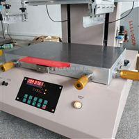 丝网印刷机厂家