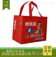 彩印覆膜环保无纺布袋 LOGO印制手提袋 广告礼品购物袋