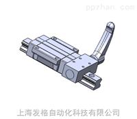 导轨锁紧装置 - 30系列导轨用