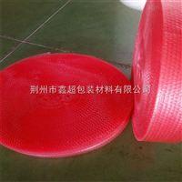 宜都环保气泡膜LDPE材质气泡膜低价直销