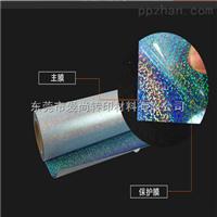 最新报价电镀刻字膜 采购招标电镀刻字膜 优质电镀刻字膜