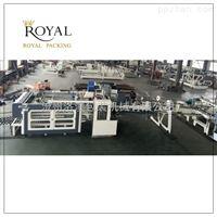 洛澳RC型全自动下折式粘箱机 纸箱成型机械设备 瓦楞纸箱粘箱机