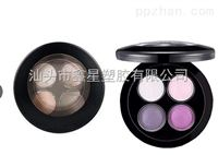 彩妆包材-彩妆包材供应商-汕头鑫星塑胶