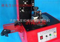 蓬莱食品彩盒电动油墨打码机