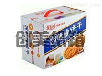 邢台饼干包装盒生产