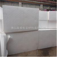 佛山高密度泡沫成型泡沫 缓冲包装材料泡沫 环保eps泡沫板