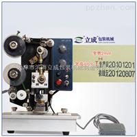 国产打码机HP-241