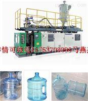 PC桶设备纯净水桶吹塑机厂家价格三加仑五加仑水桶设备机器